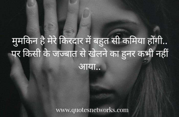 Song Quotes Images-Khiza Ke Phool Pe Aati Kabhi Hindi Lyrics Kishore Kumar