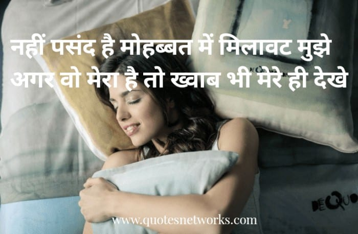 Happy Ending Quotes-Ab Mujhe Raat Din Hindi Lyrics Sonu Nigam Deewana Album