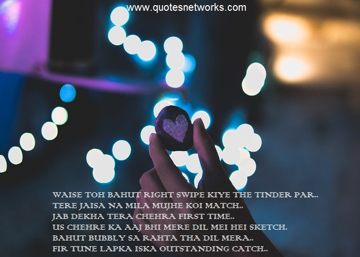 Love Life Quotes - Waise Toh Bahut Right Swipe Kiye The Tinder Par