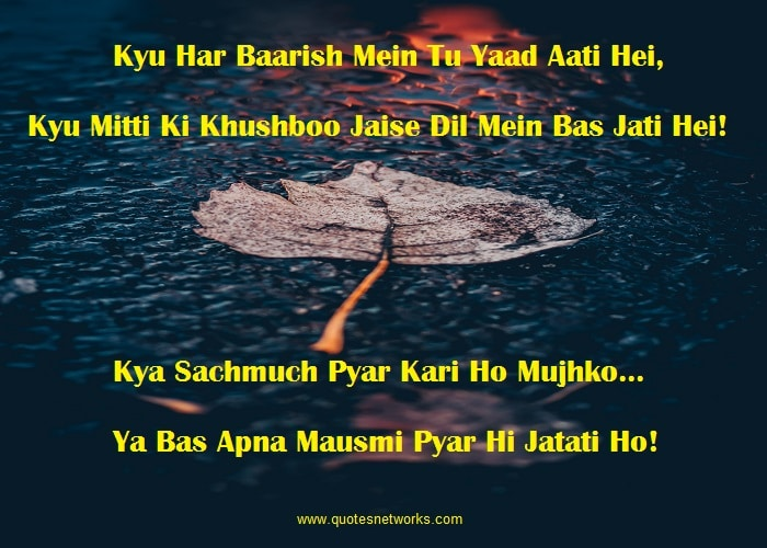 Unique Quotes_Kyu Har Baarish Mein Tu Yaad Aati Hei_Quotesnetworks