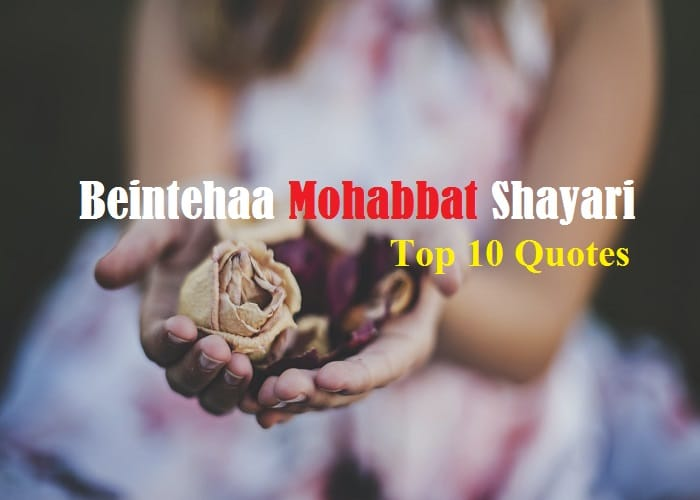Beintehaa Mohabbat Shayari Top 10 Quotes_Quotes Networks