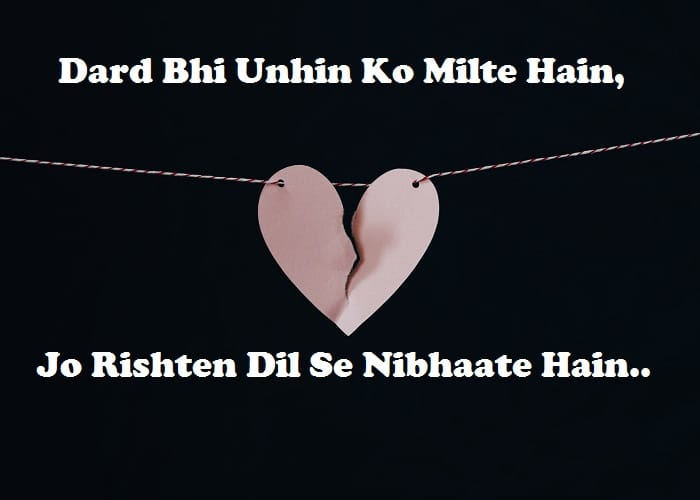 Best Whatsapp Breakup Dp_Quotes Networks