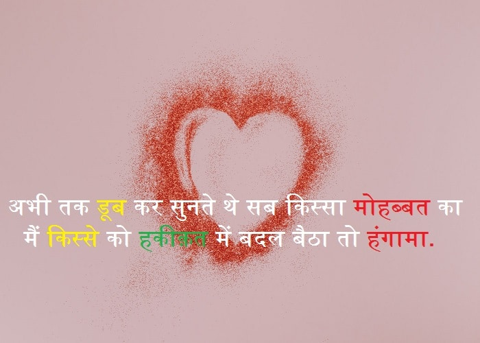 Kumar Vishwas Poem Best Collection In Hindi_Quotes Networks