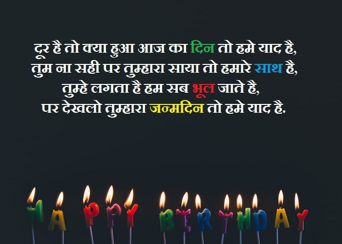 Many More Happy Returns Of The Day Birthday Wishes_Quotes Networks