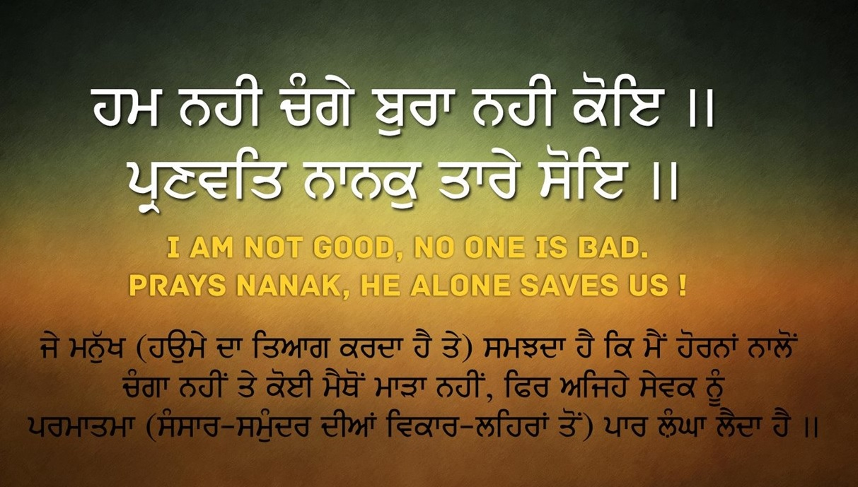 Gurbani Quotes Online How to Search Perfect Quotes For Quotes Easily